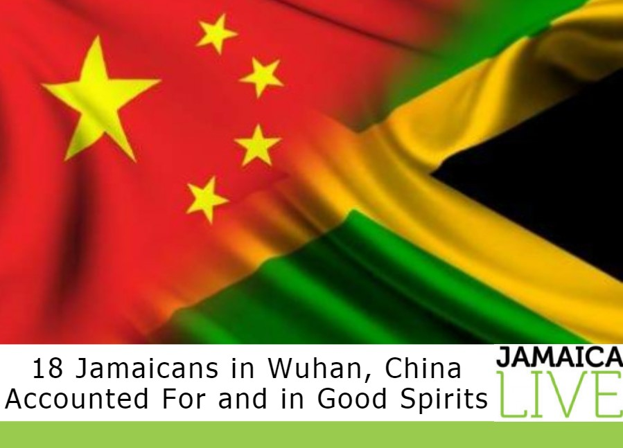 Jamaican in CHINA FLAGS