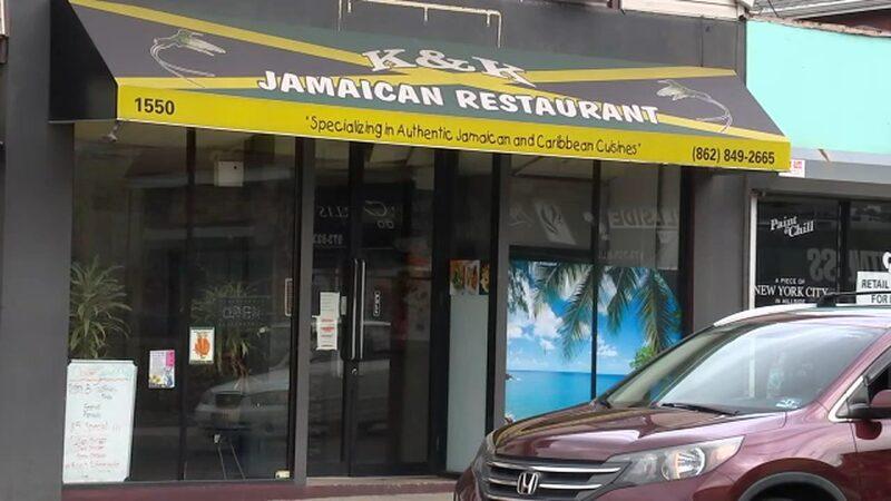 K & K JAMAICAN RESTAURANT